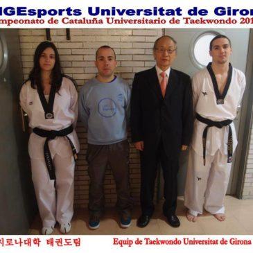 Excelentes resultados para la UdG en el Campeonato Universitario